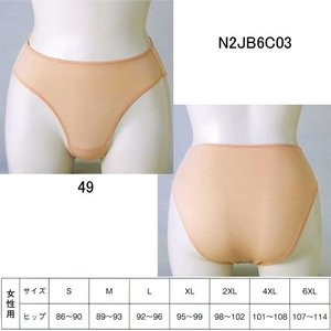 ミズノ(MIZUNO)ウイメンズスイムサポーター(アンダー・インナー) ベーシックタイプ N2JB6C03|swimshop-jone