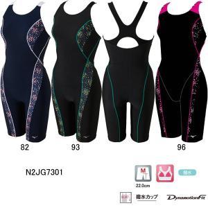 ミズノ(MIZUNO)女性用 フィットネス水着 プライムストローク ウイメンズオールインワン(ピースバック) N2JG7301|swimshop-jone