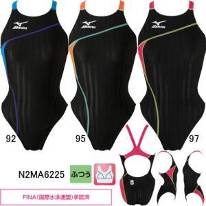 ミズノ(MIZUNO)女性用 競泳水着 ストリームアクセラ ウイメンズミディアムカット N2MA6225|swimshop-jone