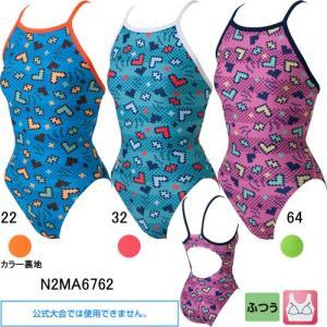 ミズノ(MIZUNO)女性用トレーニング水着 エクサスーツウイメンズミディアムカット N2MA6762|swimshop-jone