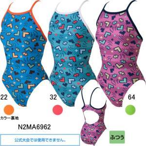ミズノ(MIZUNO)女児用トレーニング水着 エクサスーツジュニアミディアムカット N2MA6962|swimshop-jone