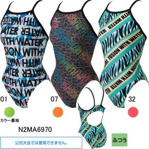ミズノ(MIZUNO)女児用トレーニング水着 寺川綾コレクションエクサスーツジュニアミディアムカット N2MA6970|swimshop-jone