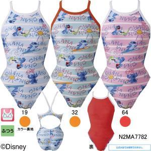 ミズノ(MIZUNO)女性用トレーニング水着 スティッチ(Stitch)エクサスーツウイメンズミディアムカット N2MA7782|swimshop-jone