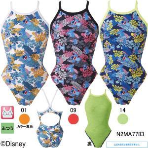 ミズノ(MIZUNO)女性用トレーニング水着 スティッチ(Stitch)エクサスーツウイメンズミディアムカット N2MA7783|swimshop-jone
