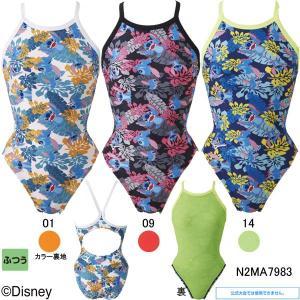 ミズノ(MIZUNO)女児用トレーニング水着 スティッチ(Stitch)エクサスーツジュニアミディアムカット N2MA7983|swimshop-jone