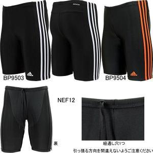 アディダス(adidas)男性用 フィットネス水着 メンズ3ストライプスタイツ NEF12|swimshop-jone