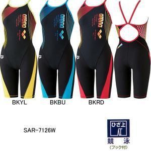 アリーナ(ARENA)女性用 トレーニング水着 タフスーツウイメンズタフ-フライバックスパッツ SAR-7126W swimshop-jone