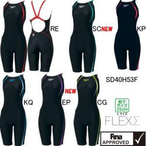スピード(SPEEDO) 女性用 競泳水着 ウイメンズニースキン SD40H53F|swimshop-jone