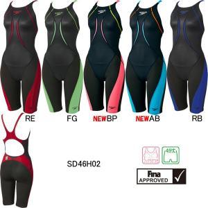 スピード(SPEEDO)女性用 競泳水着 Fastskin XT Active Hybrid2 ウイメンズニースキン SD46H02|swimshop-jone