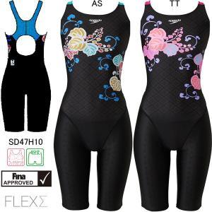 スピード(SPEEDO)女性用 競泳水着 FLEX ΣウイメンズセミオープンバックニースキンSD47H10|swimshop-jone