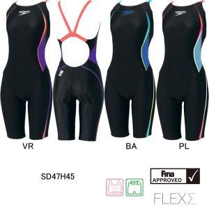 スピード(SPEEDO)女性用 競泳水着 FLEX ΣウイメンズニースキンSD47H45|swimshop-jone