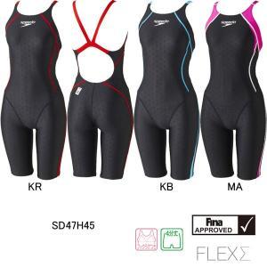 スピード(SPEEDO)女性用 競泳水着 FLEX ΣウイメンズニースキンSD47H452|swimshop-jone