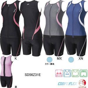 スピード(SPEEDO) 女性用 フィットネス水着 ウィメンズセパレーツ(クイーンサイズ) SD56Z31E swimshop-jone