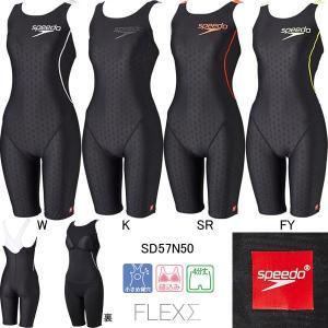 スピード(SPEEDO) 女性用 フィットネス水着 ウイメンズスパッツスーツ SD57N50 swimshop-jone