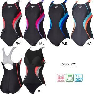 スピード(SPEEDO) 女性用 フィットネス水着 ウイメンズスイムスーツ SD57Y21 swimshop-jone