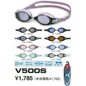 ビュー(VIEW) スタンダードゴーグル V500S|swimshop-jone