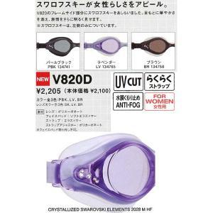 ビュー(VIEW) スタンダードサイズ女性専用ゴーグル フラウ V820D|swimshop-jone