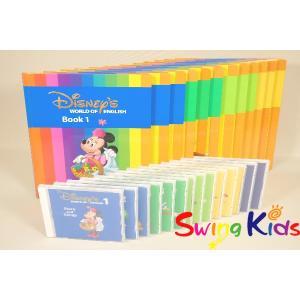 DWE ディズニー英語システム 2011年購入 DWE絵本とCD クリーニング済 201806053...