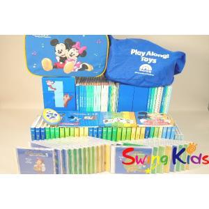 DWE ディズニー英語システム ミッキーパッケージ フルセット クリーニンク゛済 2009年購入 未開封・新品同様大多数 ワールドファミリー 20181106101 中古 swing-kids