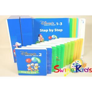 DWE ディズニー英語システム メインプログラム内ステップバイステップ クリーニング済 2015年購入 未開封多数 ワールドファミリー 20181201220 中古|swing-kids