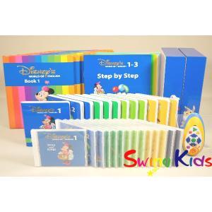 DWE ディズニー英語システム メインプログラム クリーニング済 2014購入 未開封・新品同様多数 ワールドファミリー 20190100101 中古|swing-kids