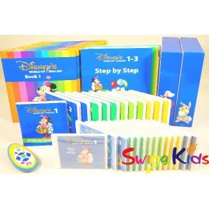 DWE ディズニー英語システム メインプログラム クリーニング済 2013年購入 未開封含 ワールドファミリー 20190105201 中古|swing-kids