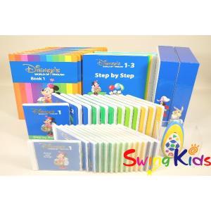 DWE ディズニー英語システム メインプログラム クリーニング済 2014年購入 未開封・新品同様多数 ワールドファミリー 20190105301 中古|swing-kids