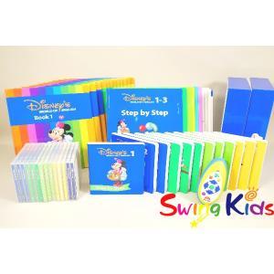 DWE ディズニー英語システム メインプログラム クリーニング済 2013年購入 新品同様多数 ワールドファミリー 20190105401 中古|swing-kids