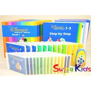 DWE ディズニー英語システム メインプログラム クリーニング済 2014年購入 未開封多数 ワールドファミリー 20190201001 中古|swing-kids