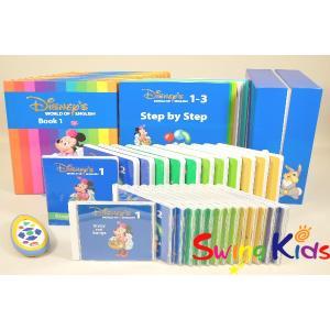 DWE ディズニー英語システム メインプログラム クリーニング済 2012年購入 未開封・新品同様含 ワールドファミリー 20190201201 中古|swing-kids