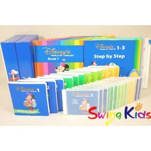 DWE ディズニー英語システム メインプログラム クリーニング済 2015年購入 未開封有 ワールドファミリー 20190202401 中古|swing-kids