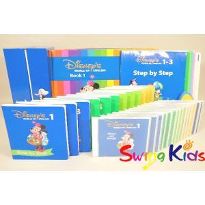 DWE ディズニー英語システム メインプログラム クリーニング済 2013年購入 CD未開封含む ワールドファミリー 20190203601 中古|swing-kids