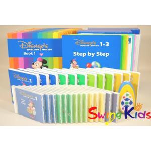 DWE ディズニー英語システム メインプログラム クリーニング済 2013年購入 新品同様多数 ワールドファミリー 20190204501 中古|swing-kids