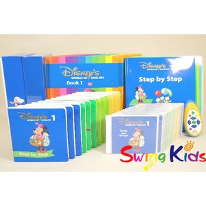 DWE ディズニー英語システム メインプログラム クリーニング済 2015年購入 未開封有 ワールドファミリー 20190205601 中古|swing-kids