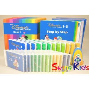 DWE ディズニー英語システム メインプログラム クリーニング済 2013年購入 ほぼ未使用 ワールドファミリー 20190206701 中古|swing-kids