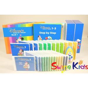 DWE ディズニー英語システム メインプログラム クリーニング済 2013年購入 未開封多数 ワールドファミリー 20190206801 中古|swing-kids