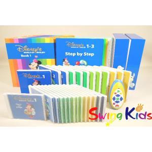 DWE ディズニー英語システム メインプログラム クリーニング済 2012年購入 新品同様含 ワールドファミリー 20190300601 中古|swing-kids
