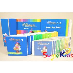 DWE ディズニー英語システム メインプログラム クリーニング済 2013年購入 新品同様有 ワールドファミリー 20190300701 中古|swing-kids