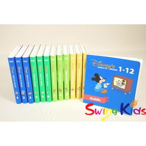 DWE ディズニー英語システム ストレートプレイDVD クリーニンク゛済 2010年購入 新品同様含 ワールドファミリー 20190300805 中古|swing-kids