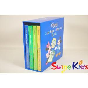 DWE ディズニー英語システム トークアロングQ&Aカード クリーニンク゛済 2010年購入 カード未開封大多数 ワールドファミリー 20190303038 中古|swing-kids