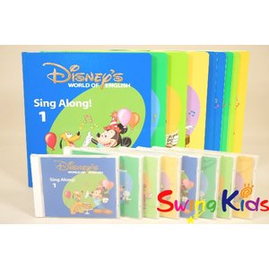 DWE ディズニー英語システム シングアロング絵本とCD クリーニング済 2012年購入 未開封・新品同様含 ワールドファミリー 20190303602 中古|swing-kids