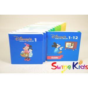 DWE ディズニー英語システム ストレートプレイDVD クリーニンク゛済 2012年購入 ワールドファミリー 20190304405 中古|swing-kids