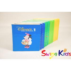 DWE ディズニー英語システム ストレートプレイDVD クリーニンク゛済 2008年購入 未開封多数 ワールドファミリー 20190306405 中古|swing-kids|02