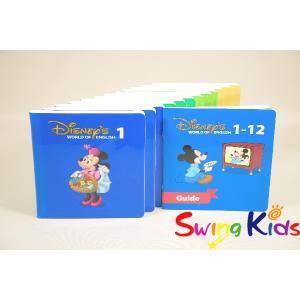 DWE ディズニー英語システム ストレートプレイDVD クリーニンク゛済 2010年購入 ワールドファミリー 20190306805 中古|swing-kids|02