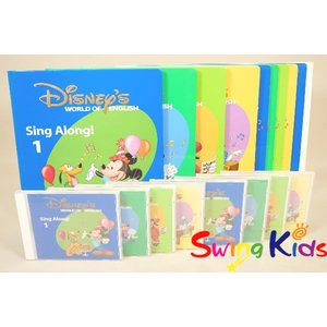 DWE ディズニー英語システム シングアロング絵本とCD クリーニング済 2010年購入 未開封有 ワールドファミリー 20190307002 中古|swing-kids