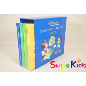 DWE ディズニー英語システム トークアロングQ&Aカード クリーニンク゛済 2010年購入 未使用品 ワールドファミリー 20190307038 中古|swing-kids