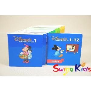 DWE ディズニー英語システム ストレートプレイDVD クリーニンク゛済 2012年購入 ワールドファミリー 20190308605 中古|swing-kids|02