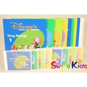 DWE ディズニー英語システム シングアロング絵本とCD クリーニング済 2015年購入 新品同様多数 ワールドファミリー 20190400102 中古|swing-kids