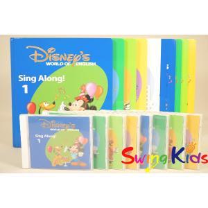 DWE ディズニー英語システム シングアロング絵本とCD クリーニング済 2017年購入 未開封含 ワールドファミリー 20190401802 中古|swing-kids