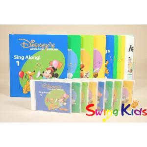 DWE ディズニー英語システム シングアロング絵本とCD クリーニング済 2016年購入 新品同様大多数 ワールドファミリー 20190402002 中古|swing-kids